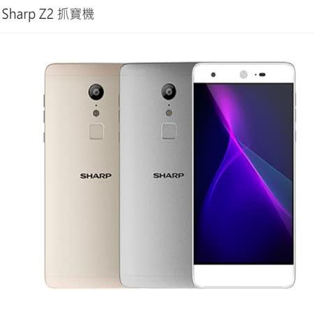 金色-夏普抓寶機 Sharp Z2 極速十核心+送玻璃保護貼  4G+3G全頻雙卡雙待(32GB) 指紋辨識