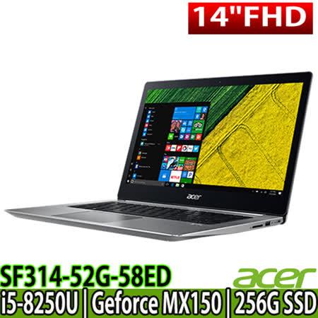 Acer SF314-52G-58ED 14吋FHD/i5-8250U/Win10 銀色 輕薄美型筆電贈好禮64GB隨身碟/三合一清潔組/鍵盤保護膜/舒適滑鼠墊