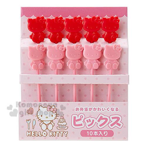 〔小禮堂〕Hello Kitty 日 型食物叉~紅.粉.坐姿.10入~2種顏色各半