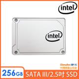 Intel 545s系列 256GB 2.5吋 SATAⅢ固態硬碟(SSDSC2KW256G8X1)