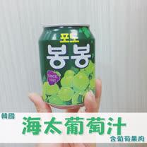 韓國葡萄汁禮盒-葡萄果肉/椰果果肉 (12罐/盒×2盒)