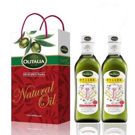 Olitalia奥利塔高温专用葵花油礼盒组500mlx2瓶