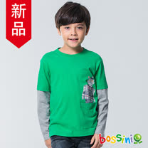 bossini男童-印花長袖T恤01淺綠