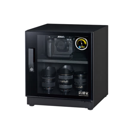 防潮家 FD-50EA 電子防潮箱 快速指針型 相機防潮箱 防潮櫃乾燥箱
