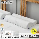【TENDAYS】DISCOVERY柔眠枕(晨曦白)8cm高 記憶枕