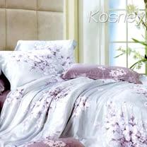 《KOSNEY 愛如潮水》特大100%天絲TENCEL六件式兩用被床罩組