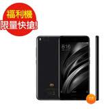 福利品Xiaomi 小米6陶瓷版 5.15 吋八核心( 6/128G) 智慧型手機(九成新)