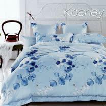 《KOSNEY 陽光旅行-藍》特大100%天絲TENCEL六件式兩用被床罩組