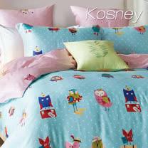 《KOSNEY 百變丹尼》特大100%天絲TENCEL六件式兩用被床罩組