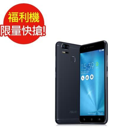福利品ASUS ZenFone 3 Zoom 5.5吋4G/64G ZE553KL雙鏡頭12倍變焦手機 LTE(九成新)