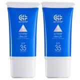 (買1送1) GLY DERM果蕾 全防禦日曬UV亮白防護霜SPF35+++