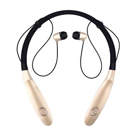 JSmax 頸掛式無線藍牙高音質立體聲耳機(900S)