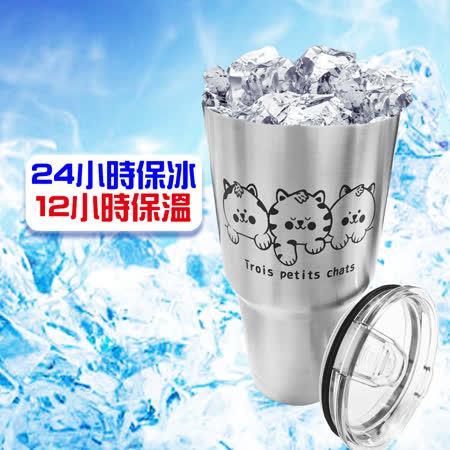 酷冰不锈钢极久冰霸杯 900ml