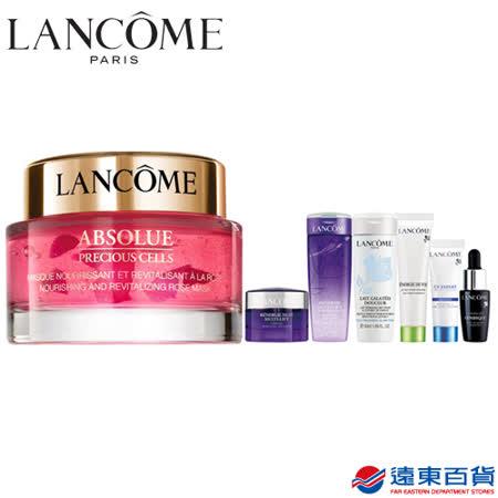 【原廠直營】Lancôme 蘭蔻 絕對完美玫瑰花瓣面膜75ml