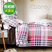 《KOSNEY 威爾森》頂級雙人60支長絨棉六件式兩用被床罩組