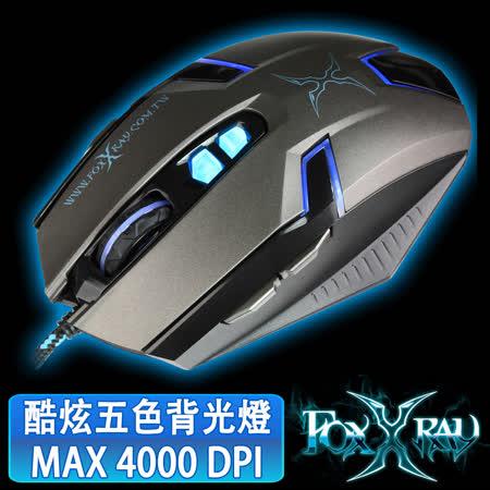 FOXXRAY 波霎獵狐電競滑鼠(FXR-BM-12)