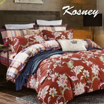 《KOSNEY  繁花點點》特大精梳棉四件式兩用被床包組