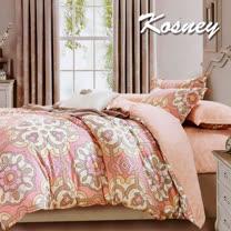 《KOSNEY  瑪格瑞特-粉》特大精梳棉四件式兩用被床包組