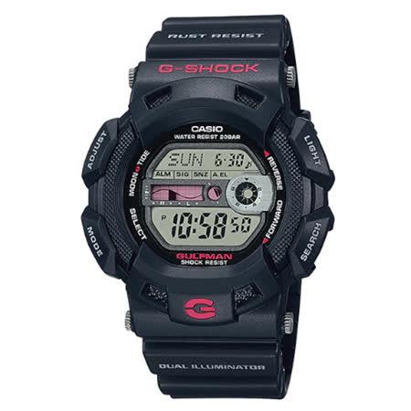 CASIO 卡西歐 G-SHOCK GULFMAN系列海灘運動錶 G-9100-1