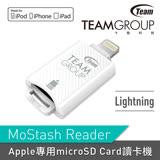 Team十銓科技 WG04 Apple iPhone Lightning讀卡機(白色)