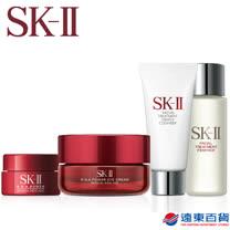 【SK-II】超肌能大眼霜優惠組