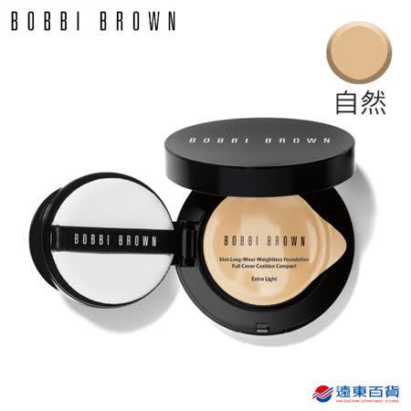 【原厂直营】BOBBI BROWN 芭比波朗 自然轻透胶囊气垫粉底-无瑕版(自然)
