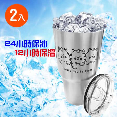酷冰不锈钢极久冰霸杯 900ml(2入组)