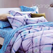《KOSNEY 英倫之戀》特大100%天絲全舖棉四件式兩用被冬包組