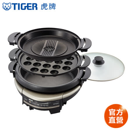 TIGER虎牌 5.0L三合一多功能万用电火锅/CQD-B30R/买就送专用料理食谱