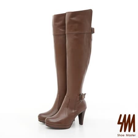 【SM】台灣製全真皮-經典素面高跟膝上靴-棕色