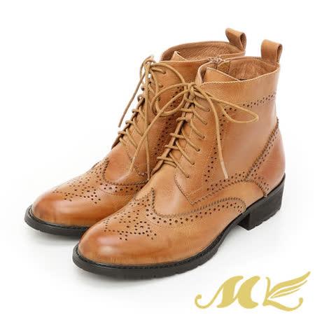 MK-全真皮-英倫風情雕花綁帶短靴-棕色