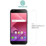 NILLKIN ASUS ZenFone 4 Selfie Pro ZD552KL 超清防指紋保護貼 - 套裝版
