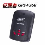 【凱騰】征服者 GPS-F368 行車雷達測速器
