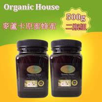 【Organic House】MGO 170+ 中度活性麥蘆卡蜂蜜(500g) 二瓶裝
