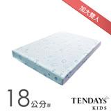 【TENDAYS】太空幻象兒童護脊床(加大雙人6尺 18cm厚記憶床)