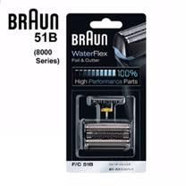 德國百靈 BRAUN OptiFoil刀頭刀網組 (黑) 51B (8000Series)
