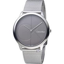 Calvin Klein minimal 大CK 簡約時尚米蘭錶帶腕錶 K3M21123  40mm深灰