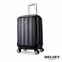 DELSEY HELIUM AERO 20吋萬向輪時尚拉桿箱(黑色)