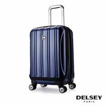 DELSEY HELIUM AERO 20吋萬向輪時尚拉桿箱(藍色)