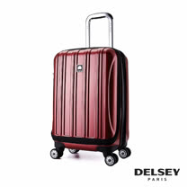 DELSEY HELIUM AERO 20吋萬向輪時尚拉桿箱(紅色)