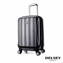DELSEY HELIUM AERO 20吋萬向輪時尚拉桿箱(灰色)