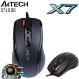【A4 雙飛燕】原廠 X-718BK 火力王 X7 奧斯卡全速遊戲滑鼠