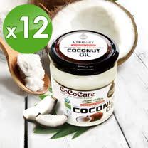 【斯里蘭卡】CoCoCare有機冷壓初榨椰子油500mlX12入