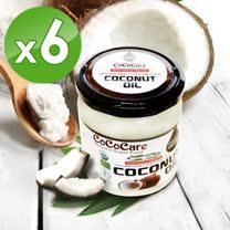 【斯里蘭卡】CoCoCare有機冷壓初榨椰子油500mlX6入