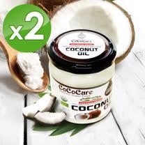 【斯里蘭卡】CoCoCare有機冷壓初榨椰子油500mlX2入