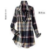 日本預購-portcros優雅配色格紋長版襯衫(共二色/M-3L)
