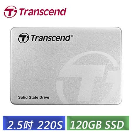 創見 Transcend 120G SSD 2.5吋 固態硬碟 (TS120GSSD220S)