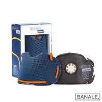 【義大利BANALE】隨身旅用活性碳口罩 (多色任選)