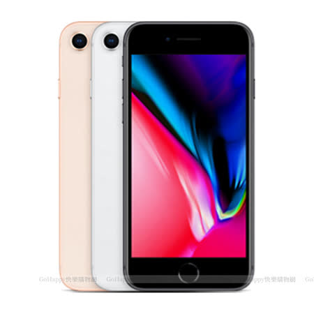 Apple iPhone 8 64G 4.7吋旗艦智慧手機