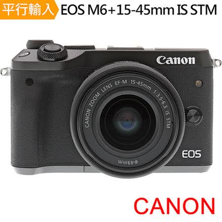 Canon EOS M6+15-45mm 單鏡組*(中文平輸)-送32G記憶卡+專用鋰電池+專用座充+專業單眼攝影包+精美珍珠頸鍊+強力大吹球清潔組